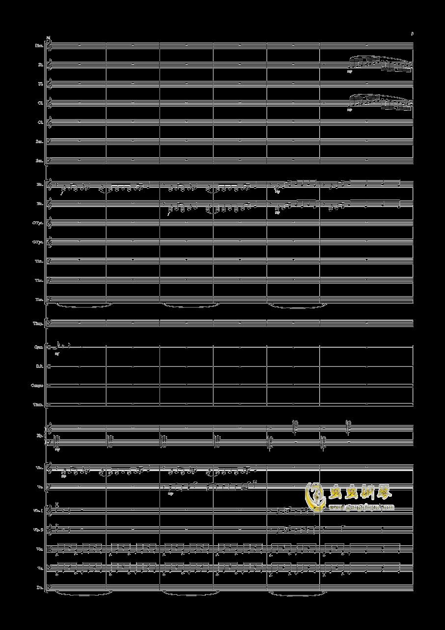 Deserto Capriccio钢琴谱 第5页