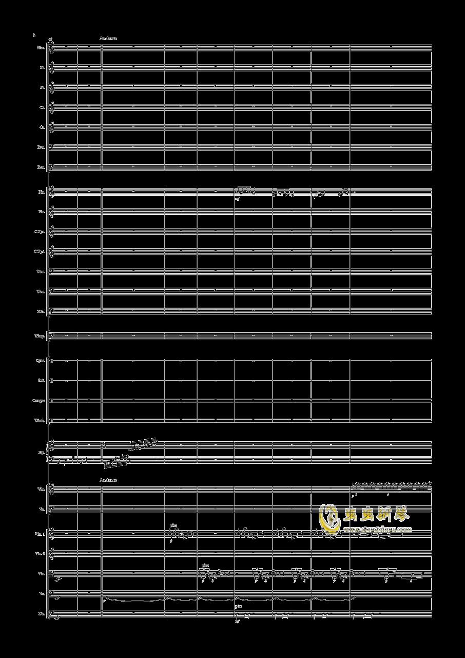 Deserto Capriccio钢琴谱 第8页