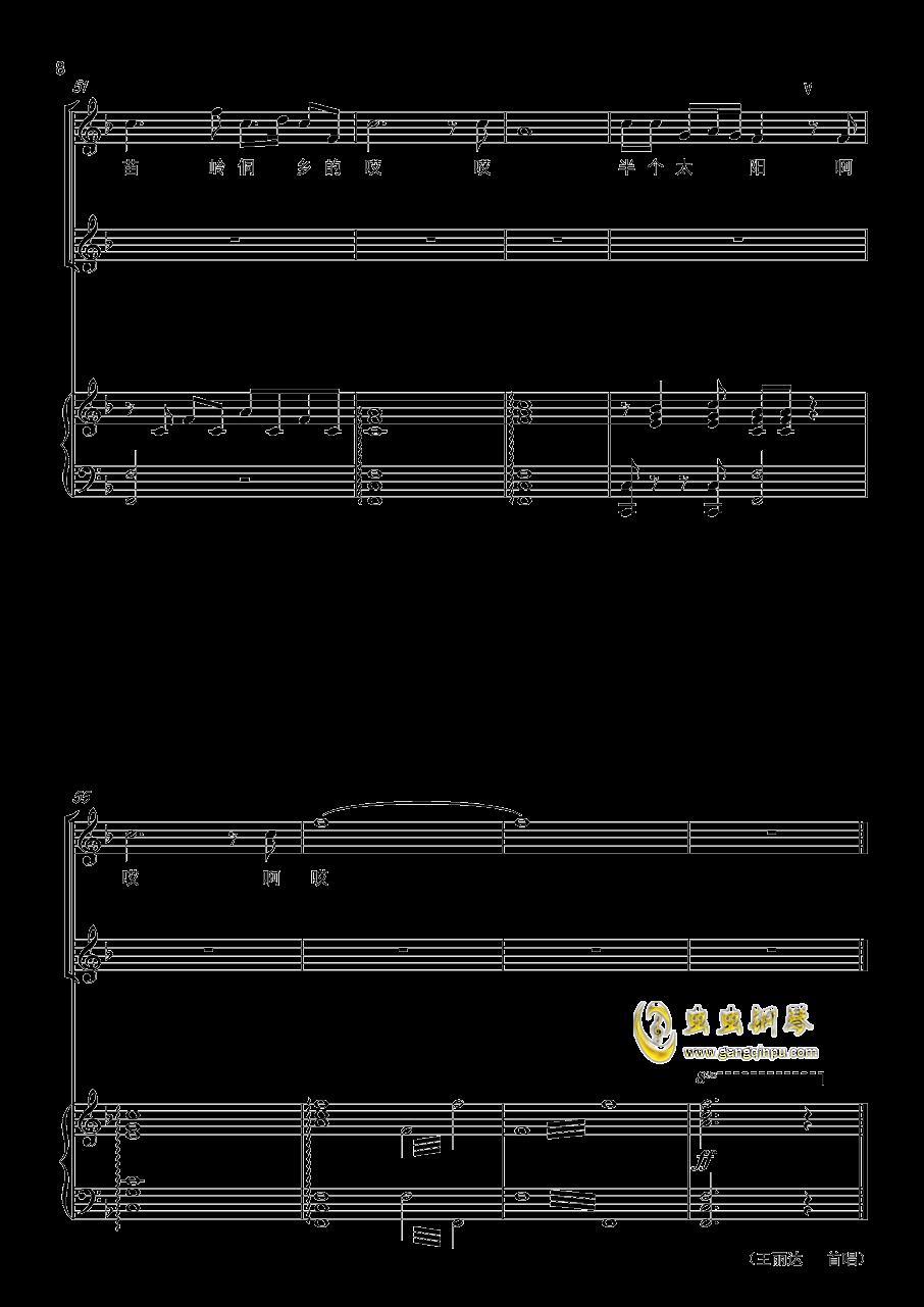 杨梅姑娘钢琴谱 第8页