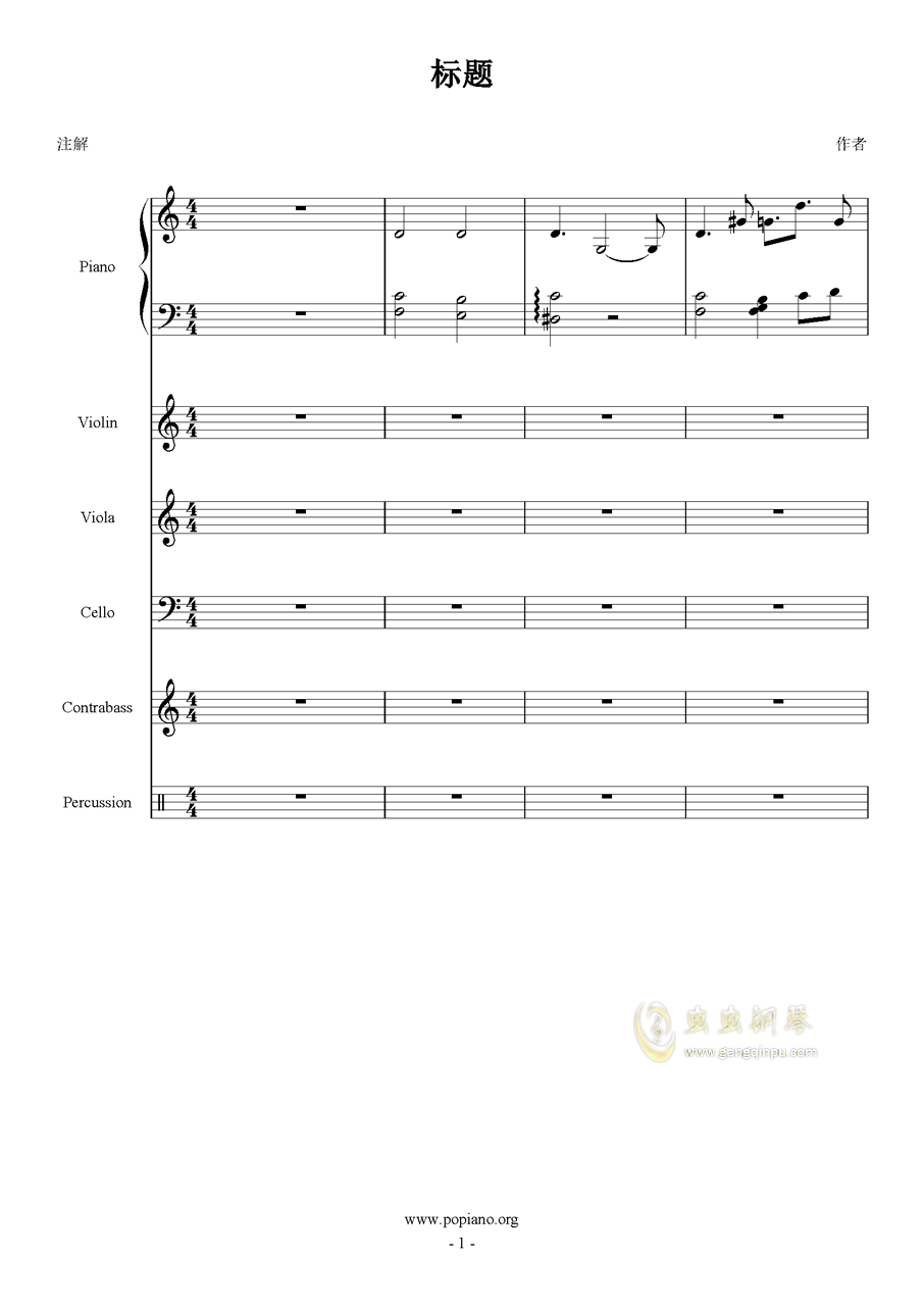 梦醒之秋钢琴谱 第1页