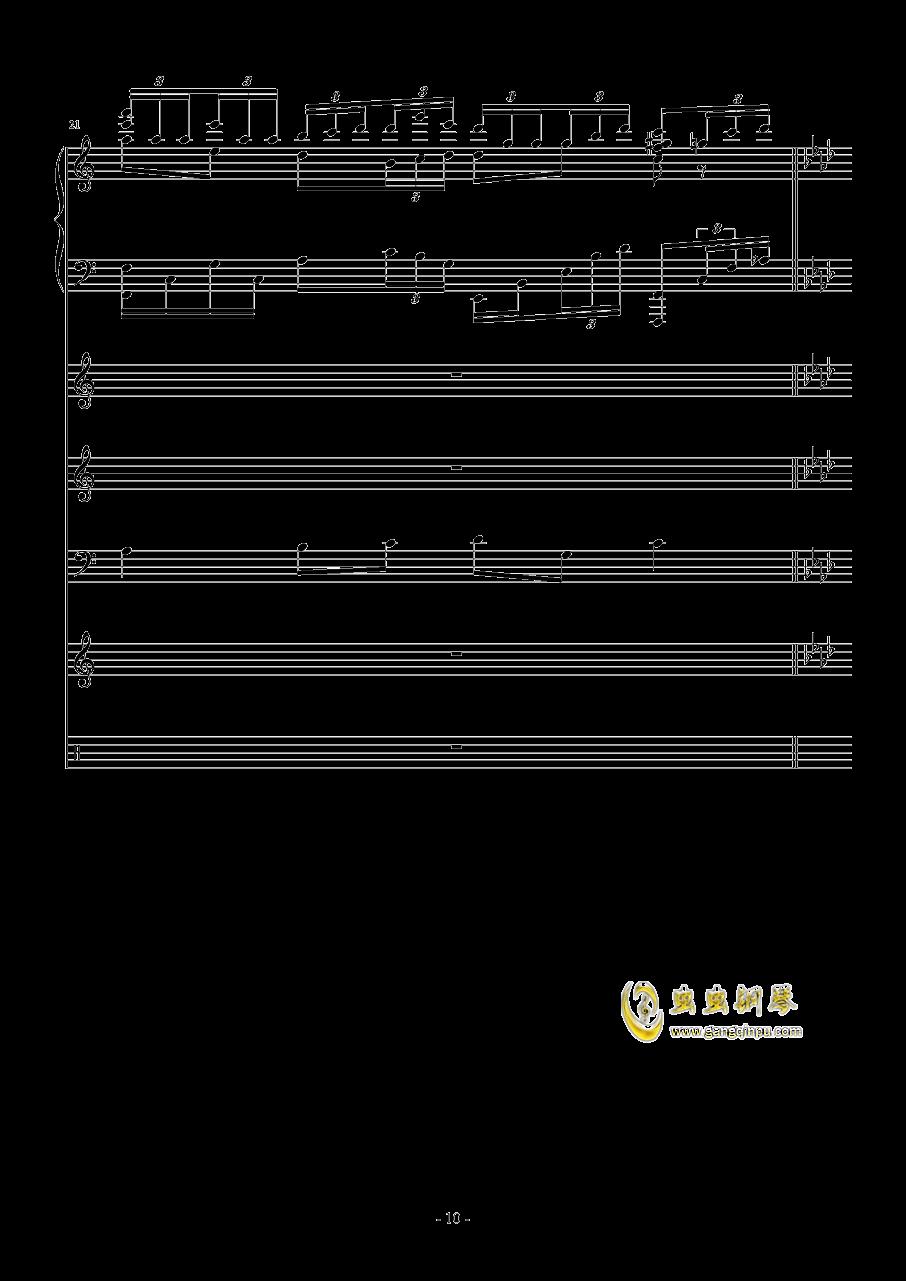 梦醒之秋钢琴谱 第10页