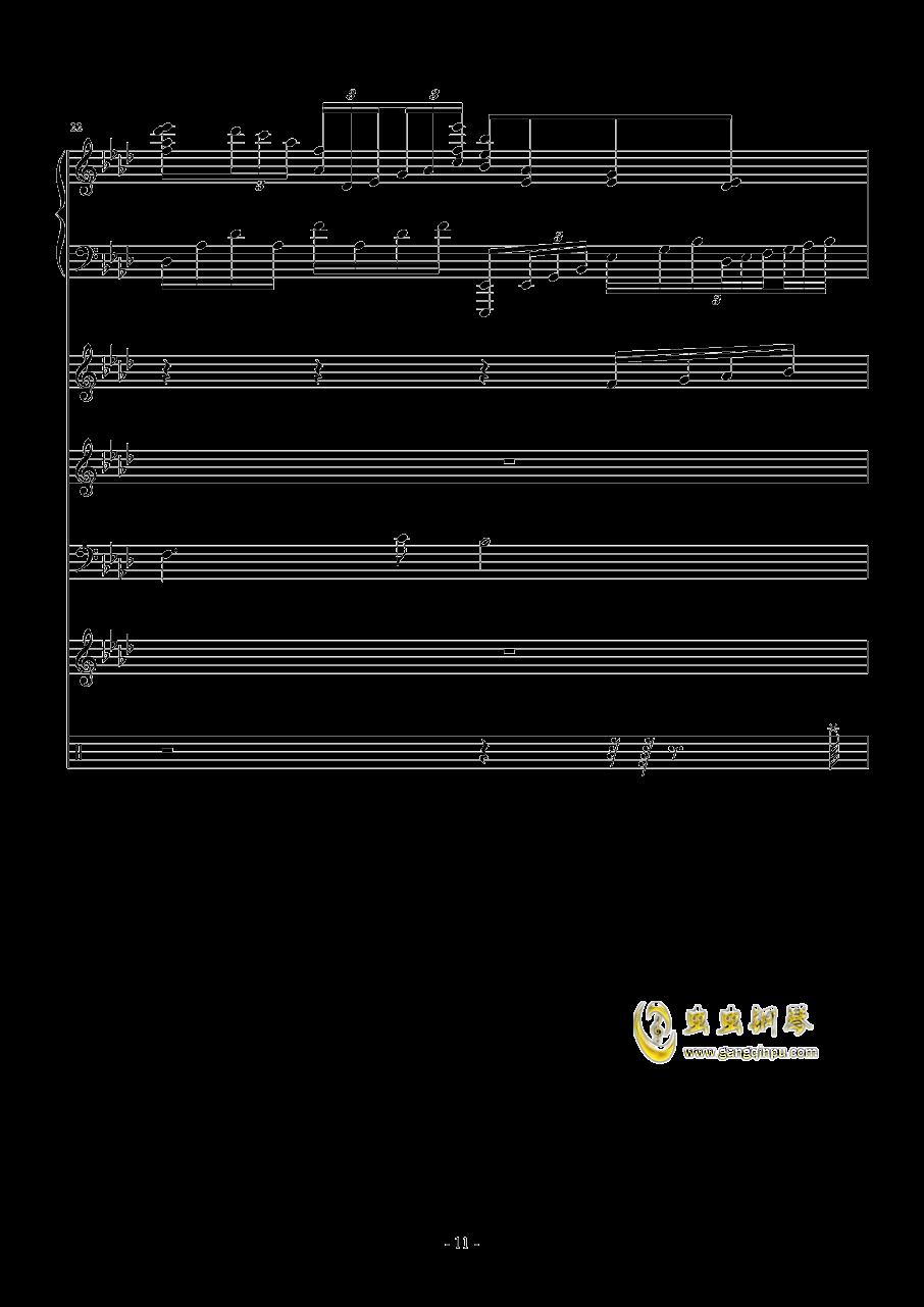 梦醒之秋钢琴谱 第11页