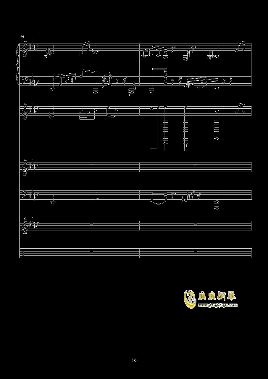 梦醒之秋钢琴谱 第13页