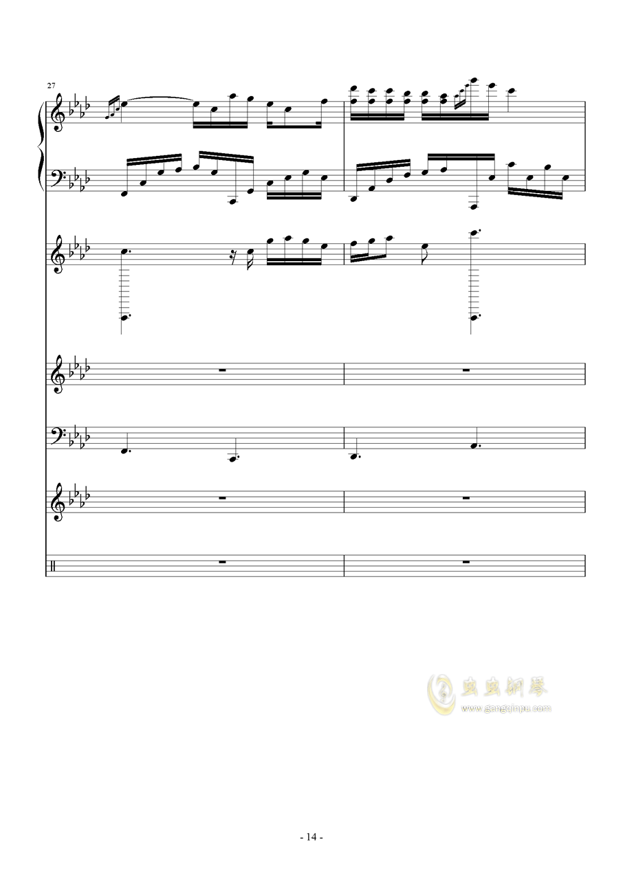 梦醒之秋钢琴谱 第14页