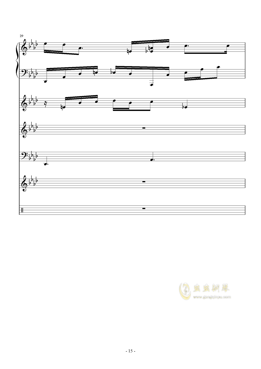 梦醒之秋钢琴谱 第15页