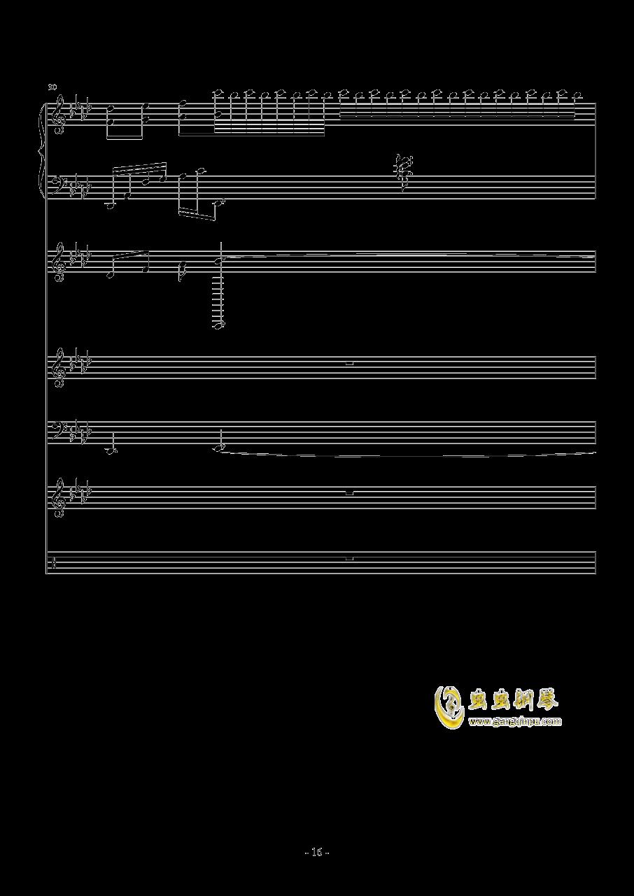 梦醒之秋钢琴谱 第16页
