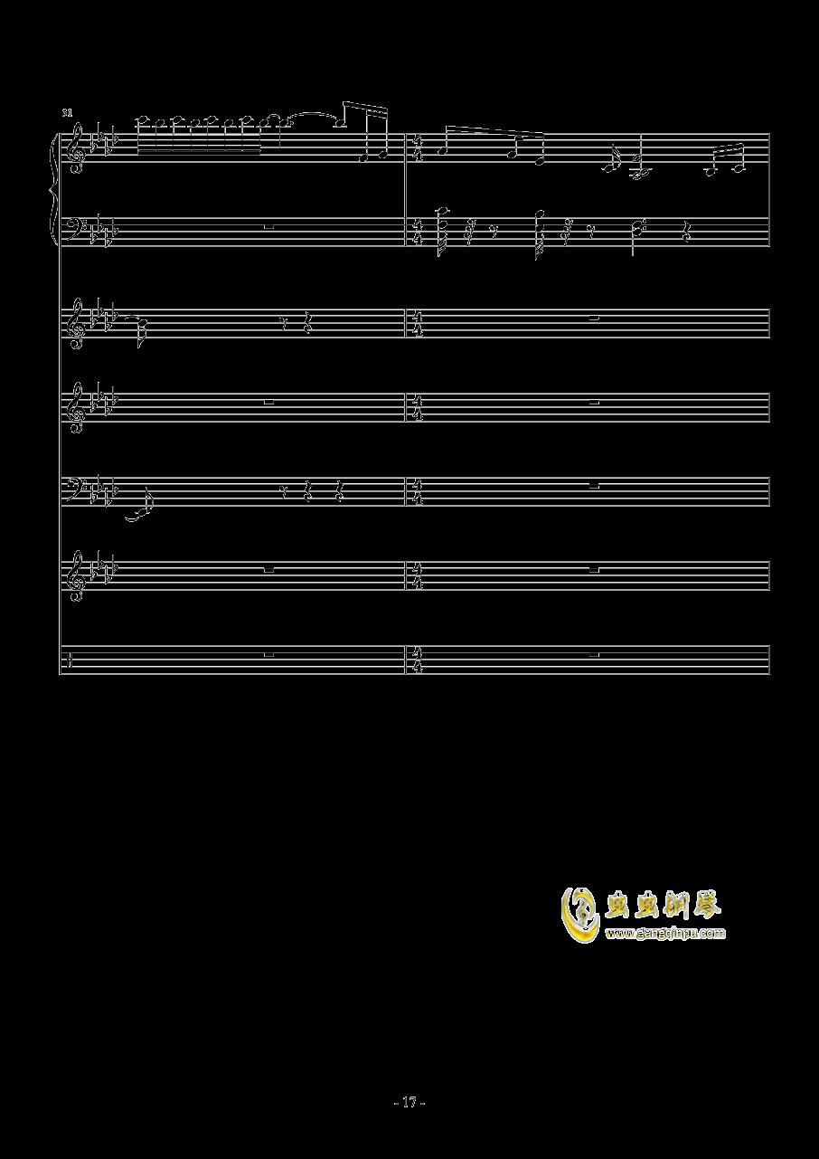 梦醒之秋钢琴谱 第17页