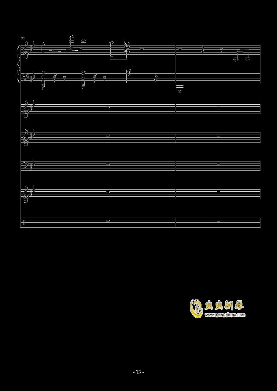 梦醒之秋钢琴谱 第19页
