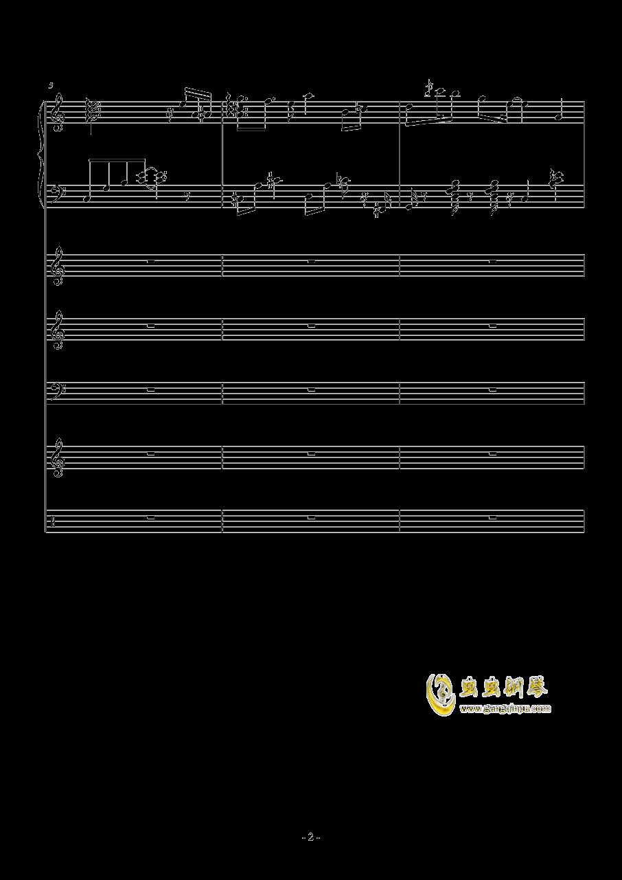 梦醒之秋钢琴谱 第2页