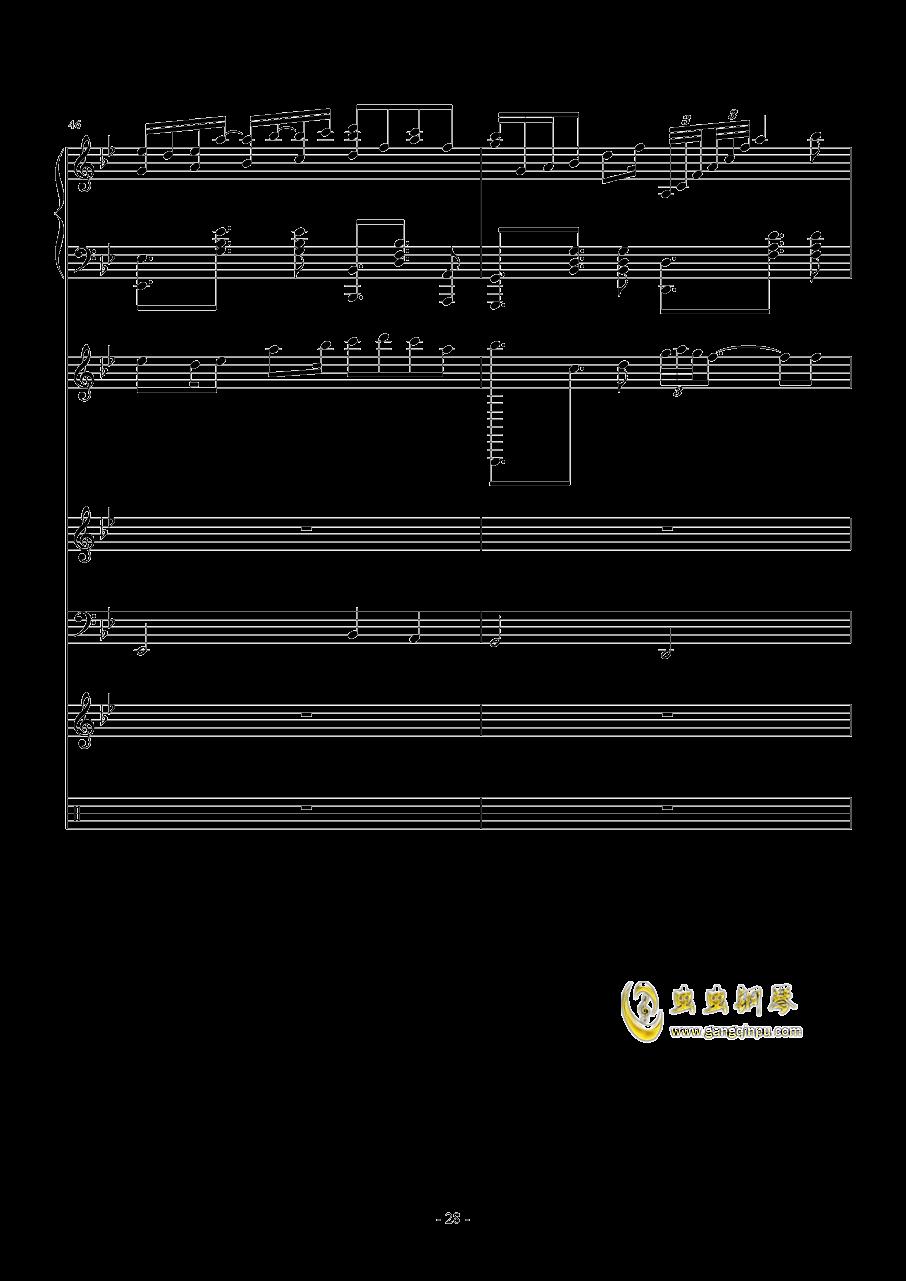 梦醒之秋钢琴谱 第28页