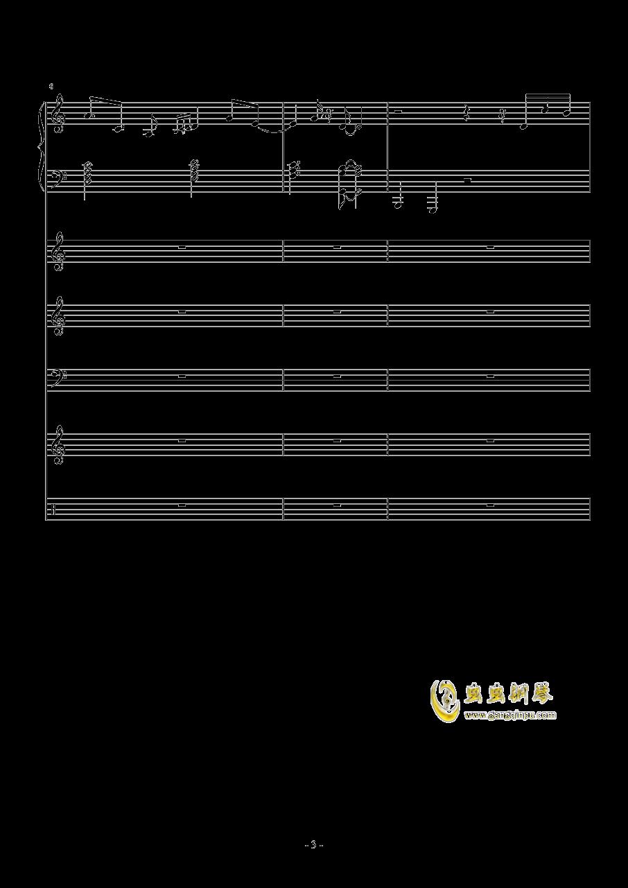 梦醒之秋钢琴谱 第3页