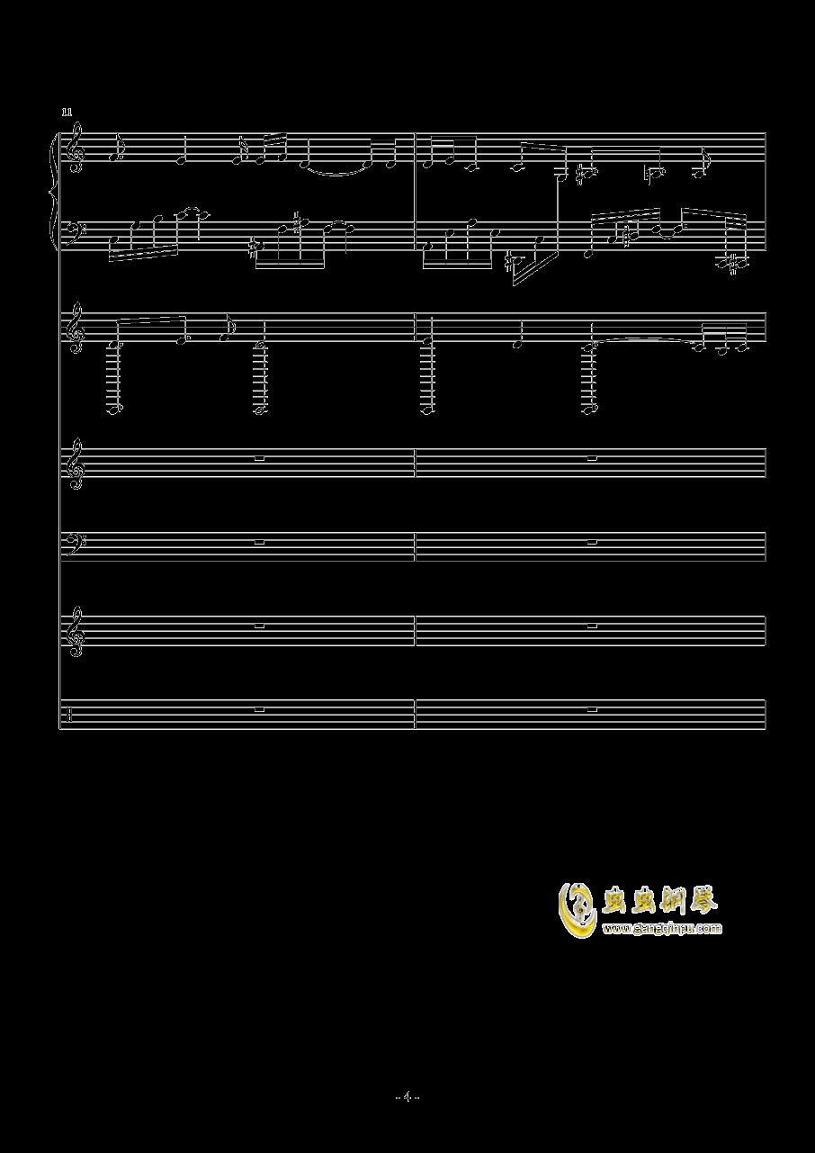 梦醒之秋钢琴谱 第4页