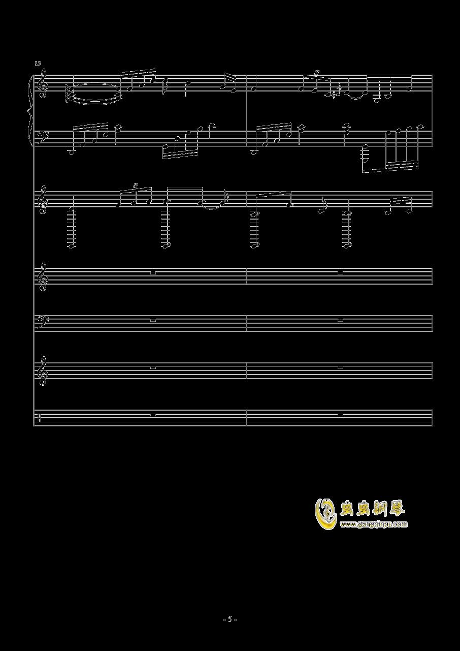 梦醒之秋钢琴谱 第5页