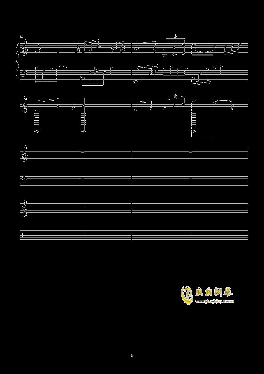 梦醒之秋钢琴谱 第6页