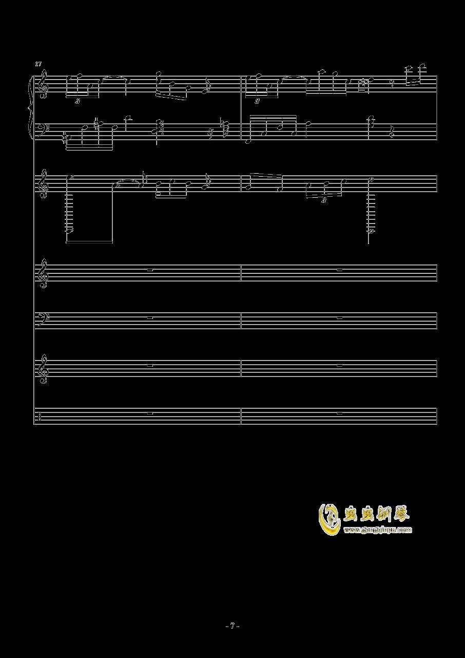 梦醒之秋钢琴谱 第7页