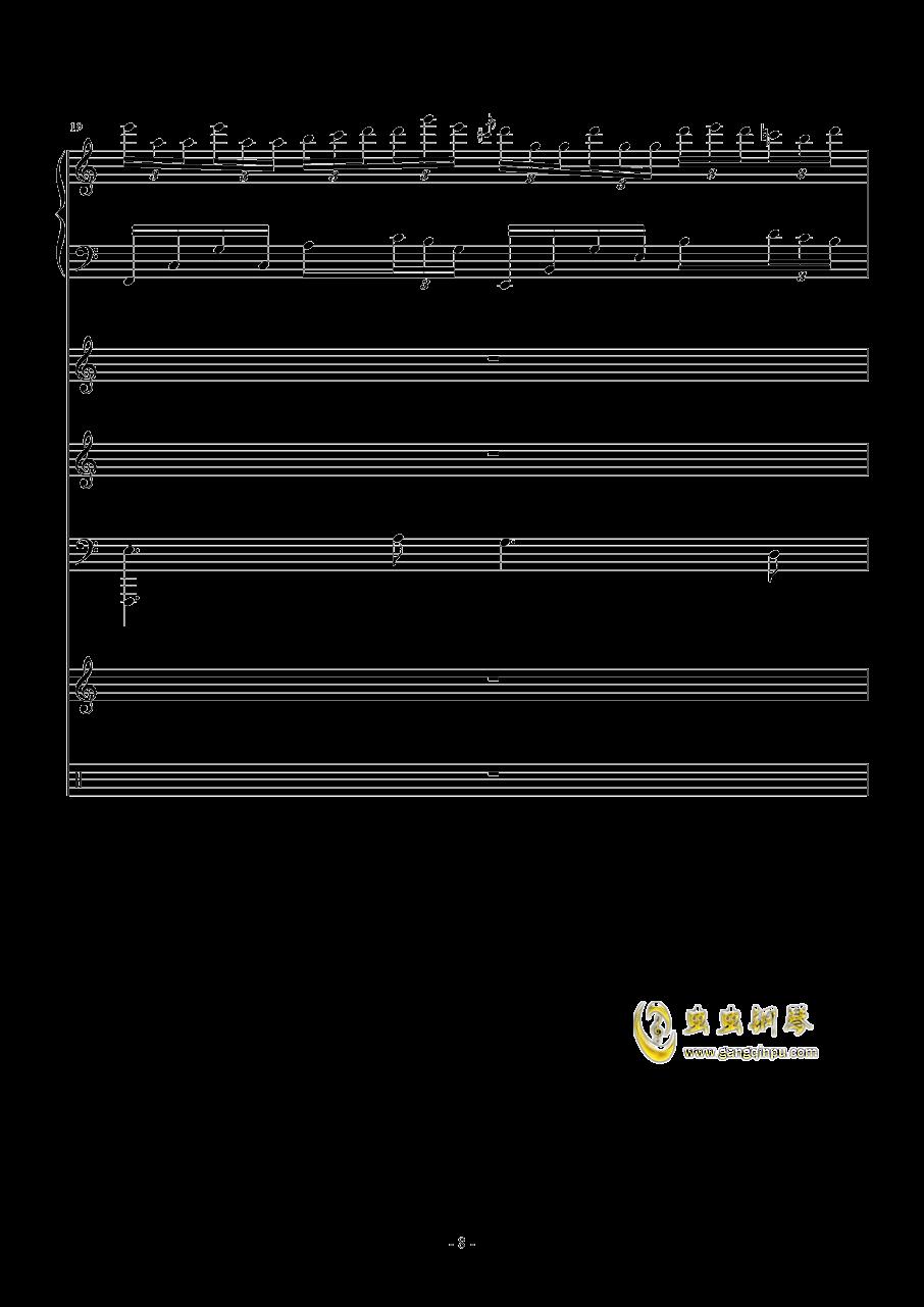 梦醒之秋钢琴谱 第8页
