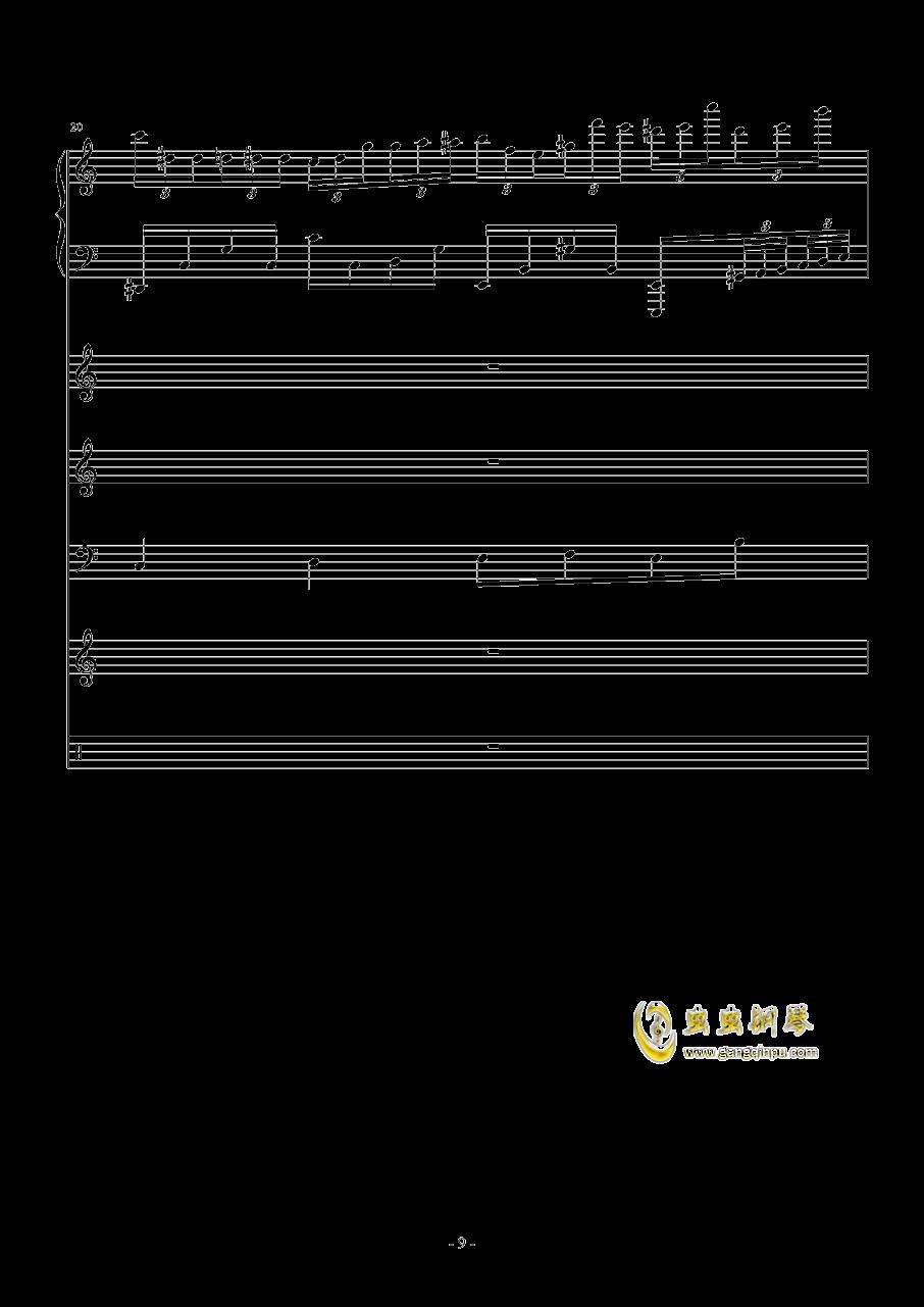梦醒之秋钢琴谱 第9页