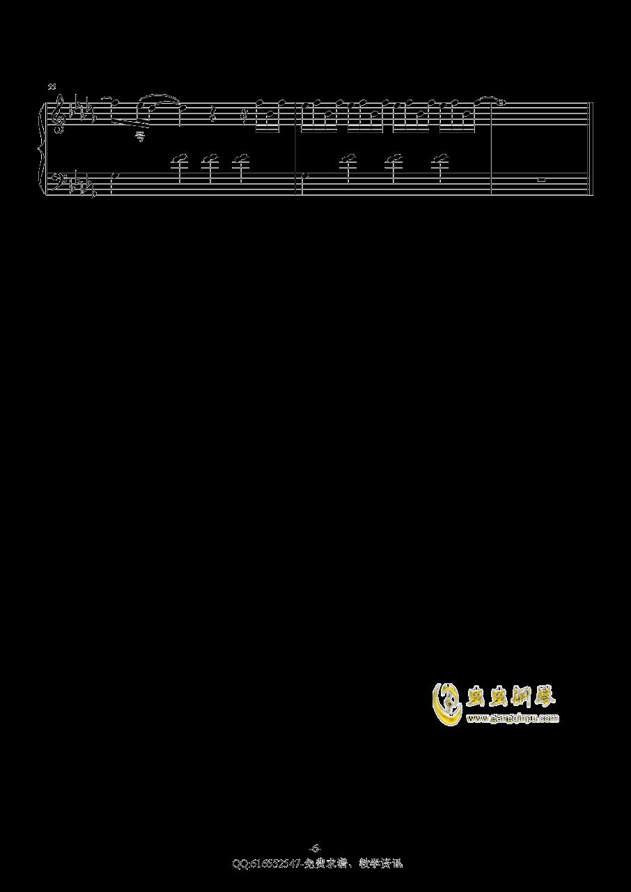 刚刚好钢琴谱 第6页