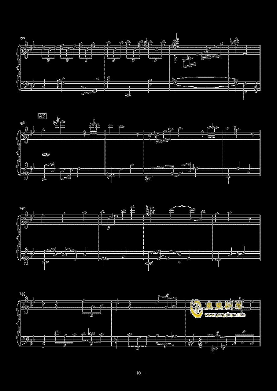 Sorosoro钢琴谱 第10页
