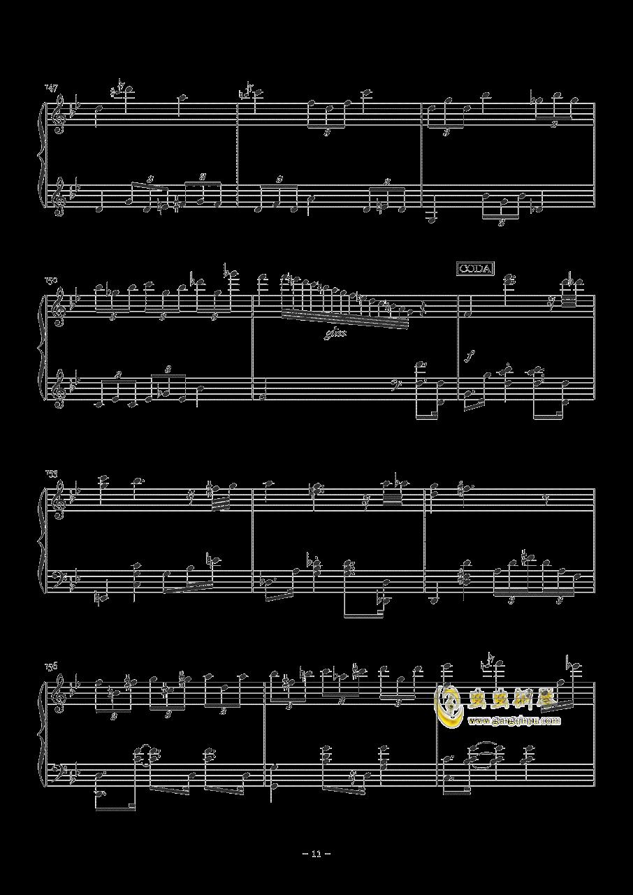 Sorosoro钢琴谱 第11页