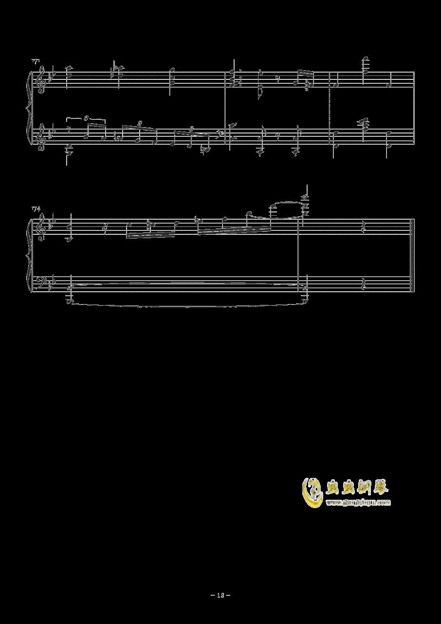 Sorosoro钢琴谱 第13页