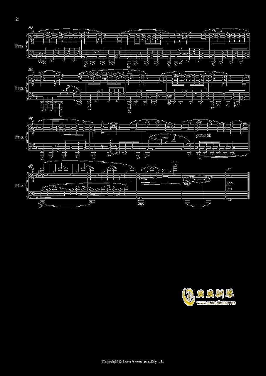 OP 虹のかけら钢琴谱 第2页