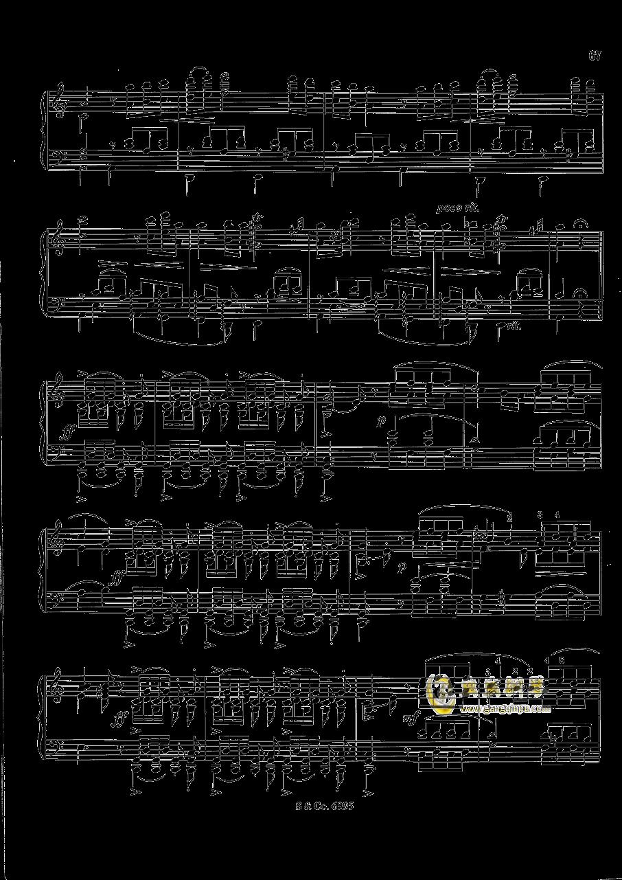 浪漫低诉钢琴谱 第3页