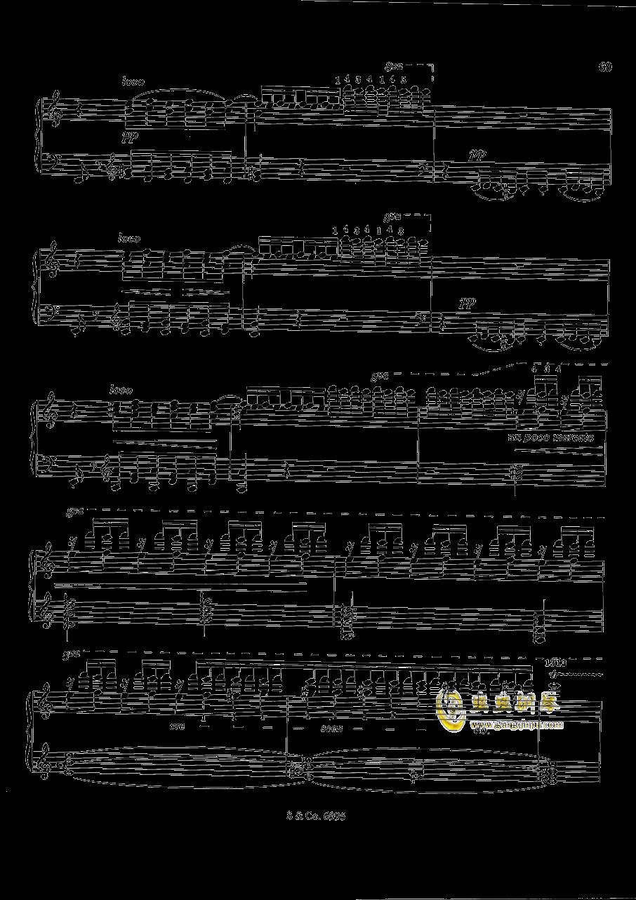 浪漫低诉钢琴谱 第5页