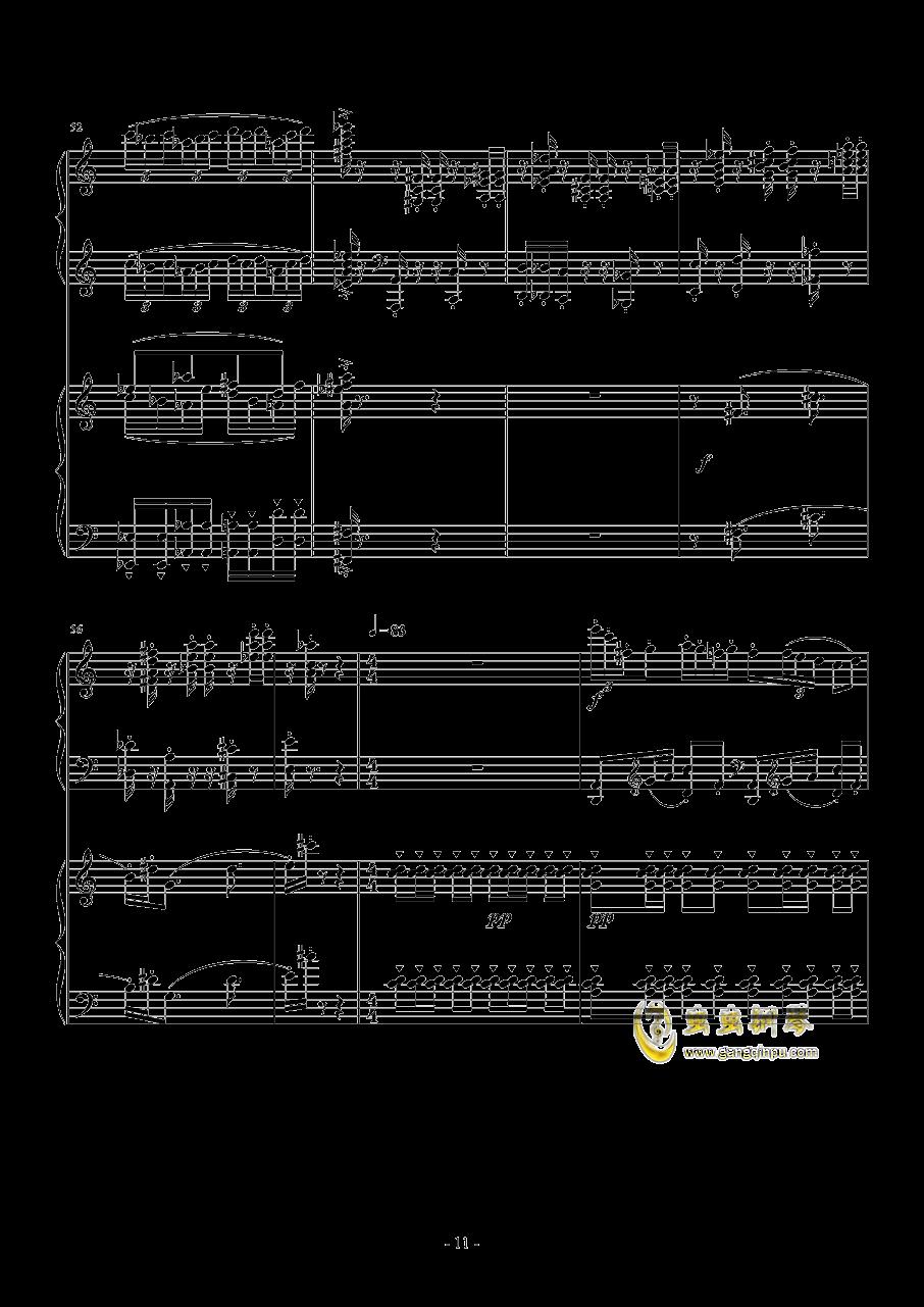 旅游协奏曲钢琴谱 第11页