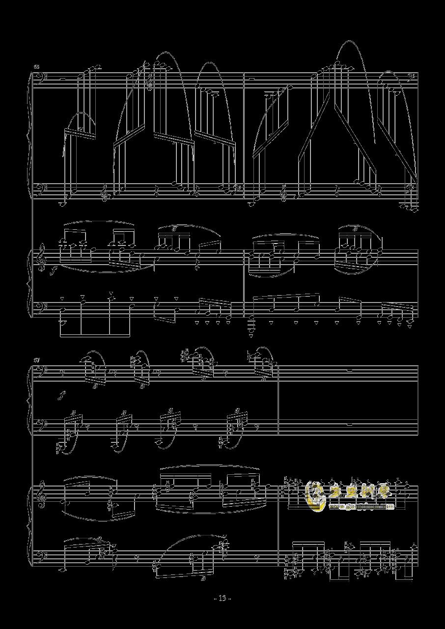 旅游协奏曲钢琴谱 第13页