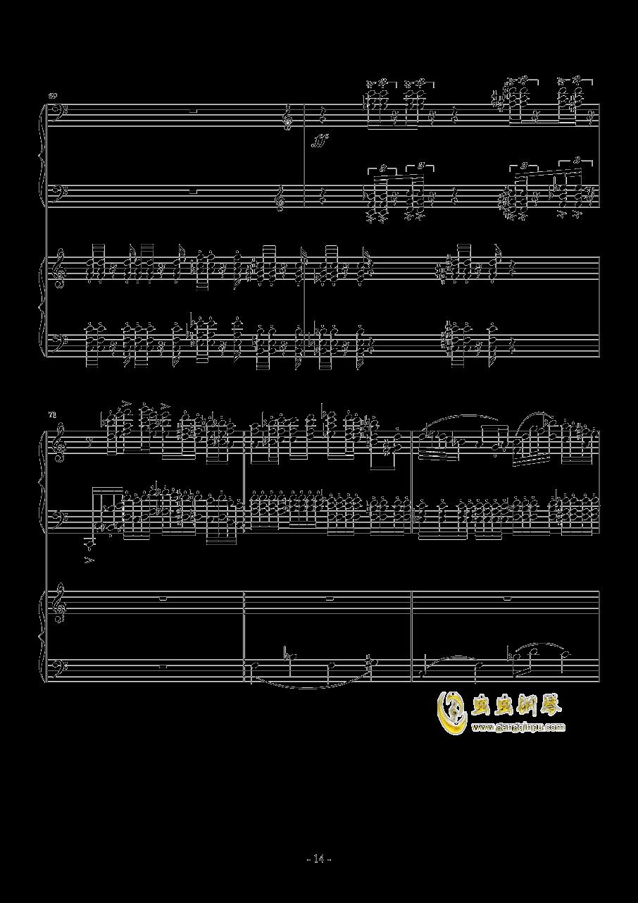 旅游协奏曲钢琴谱 第14页