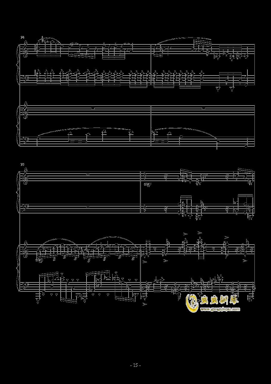 旅游协奏曲钢琴谱 第15页