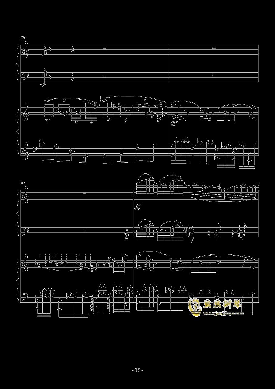 旅游协奏曲钢琴谱 第16页