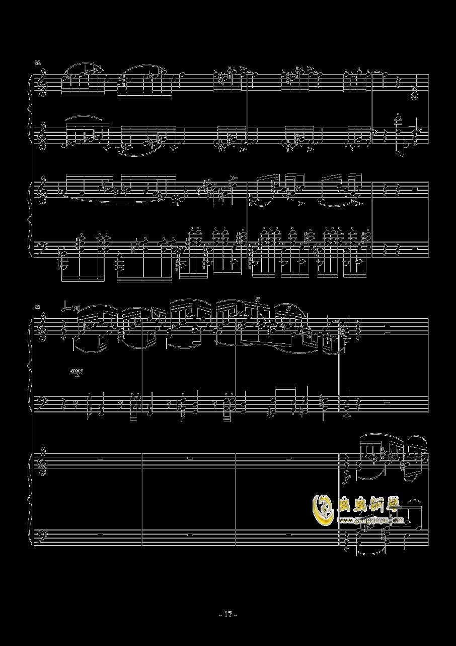 旅游协奏曲钢琴谱 第17页