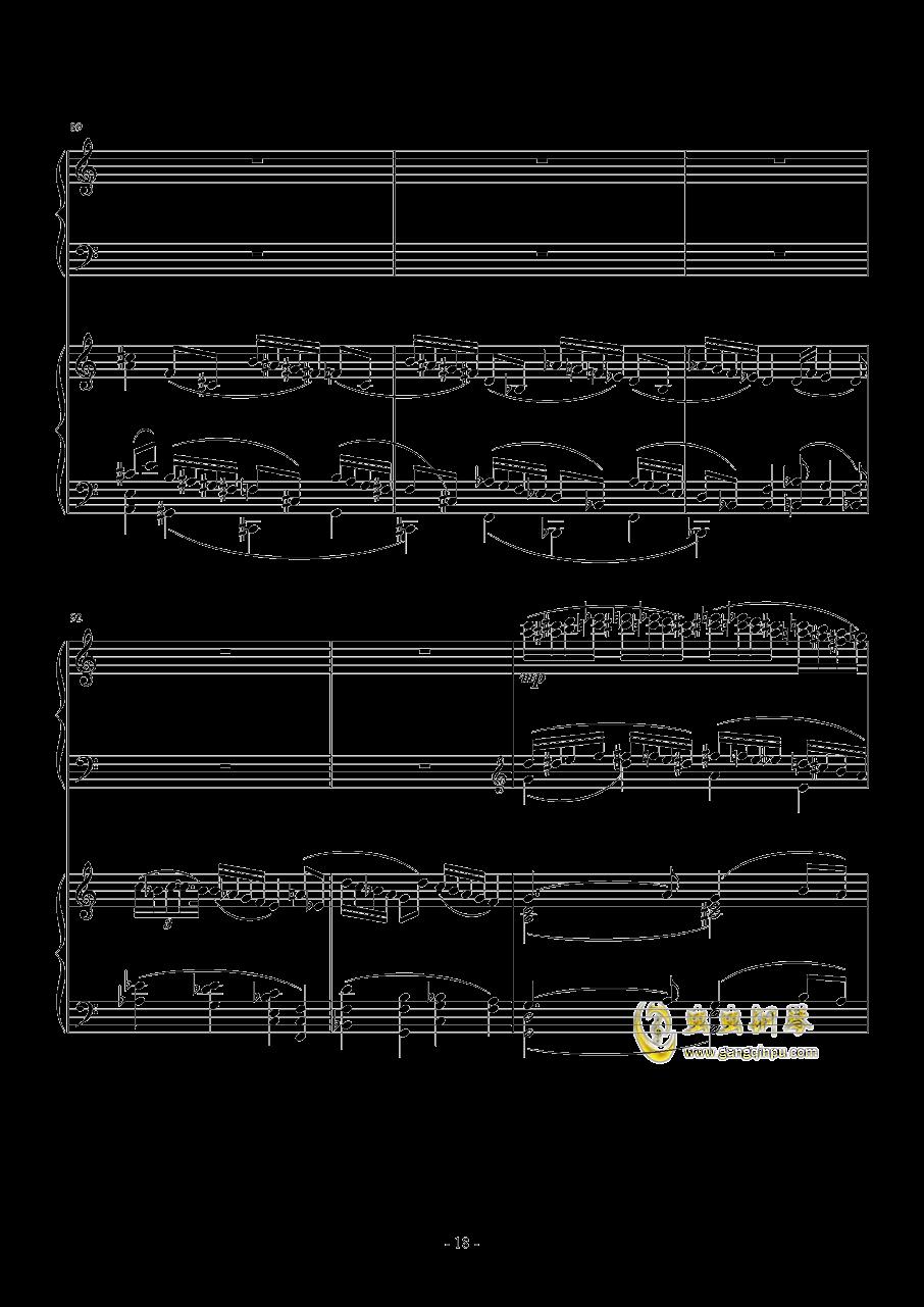旅游协奏曲钢琴谱 第18页