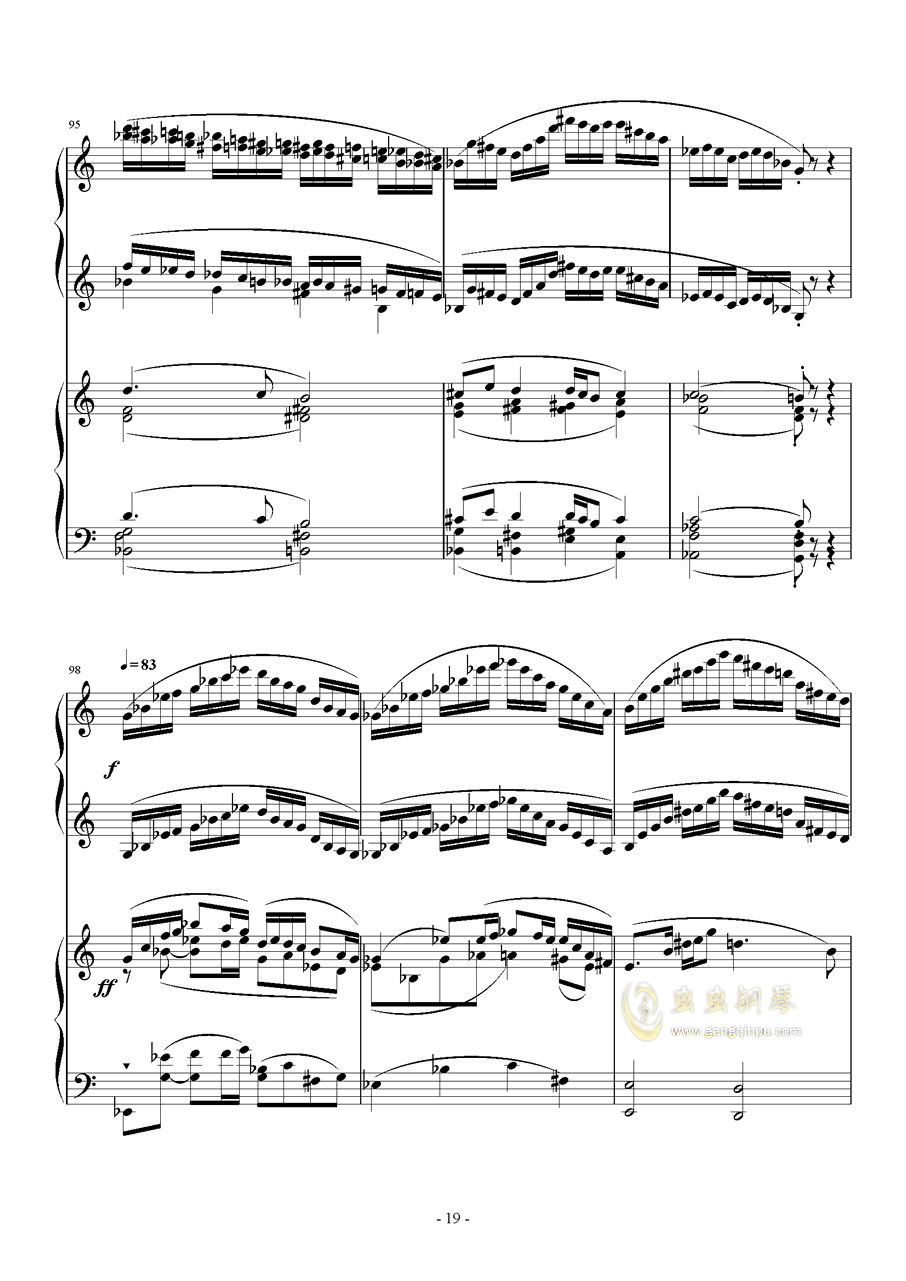 旅游协奏曲钢琴谱 第19页
