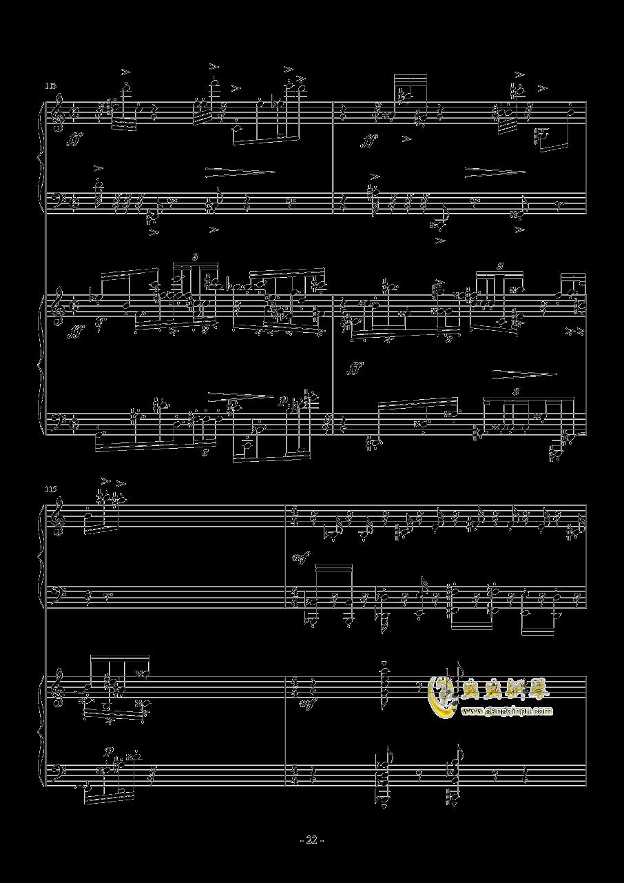 旅游协奏曲钢琴谱 第22页