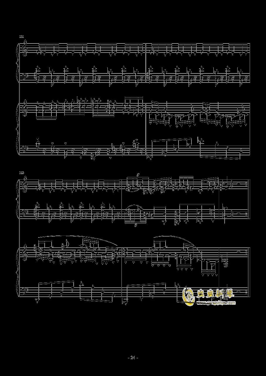 旅游协奏曲钢琴谱 第24页