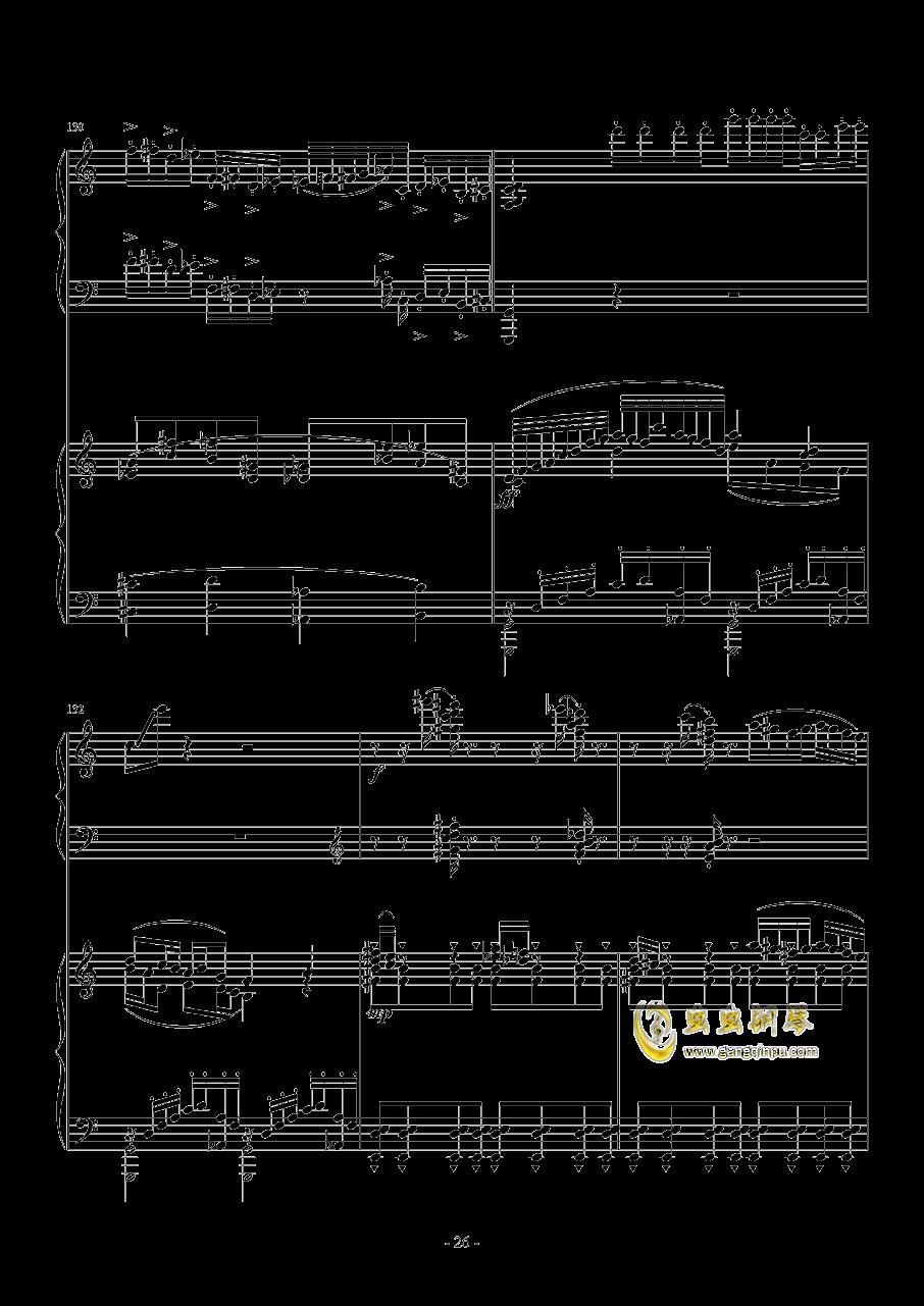 旅游协奏曲钢琴谱 第26页