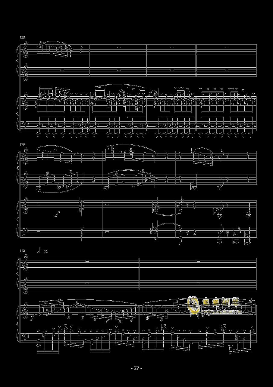 旅游协奏曲钢琴谱 第27页