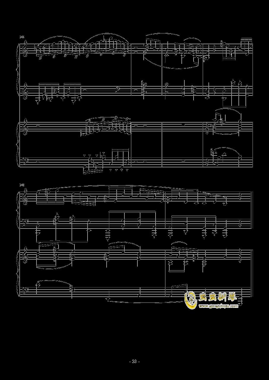旅游协奏曲钢琴谱 第28页