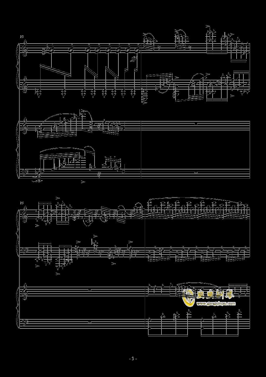 旅游协奏曲钢琴谱 第3页