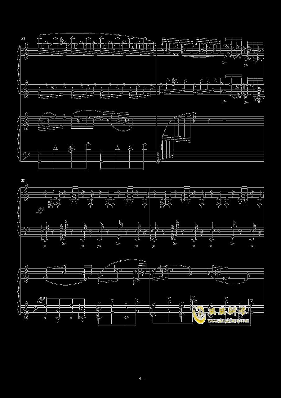 旅游协奏曲钢琴谱 第4页