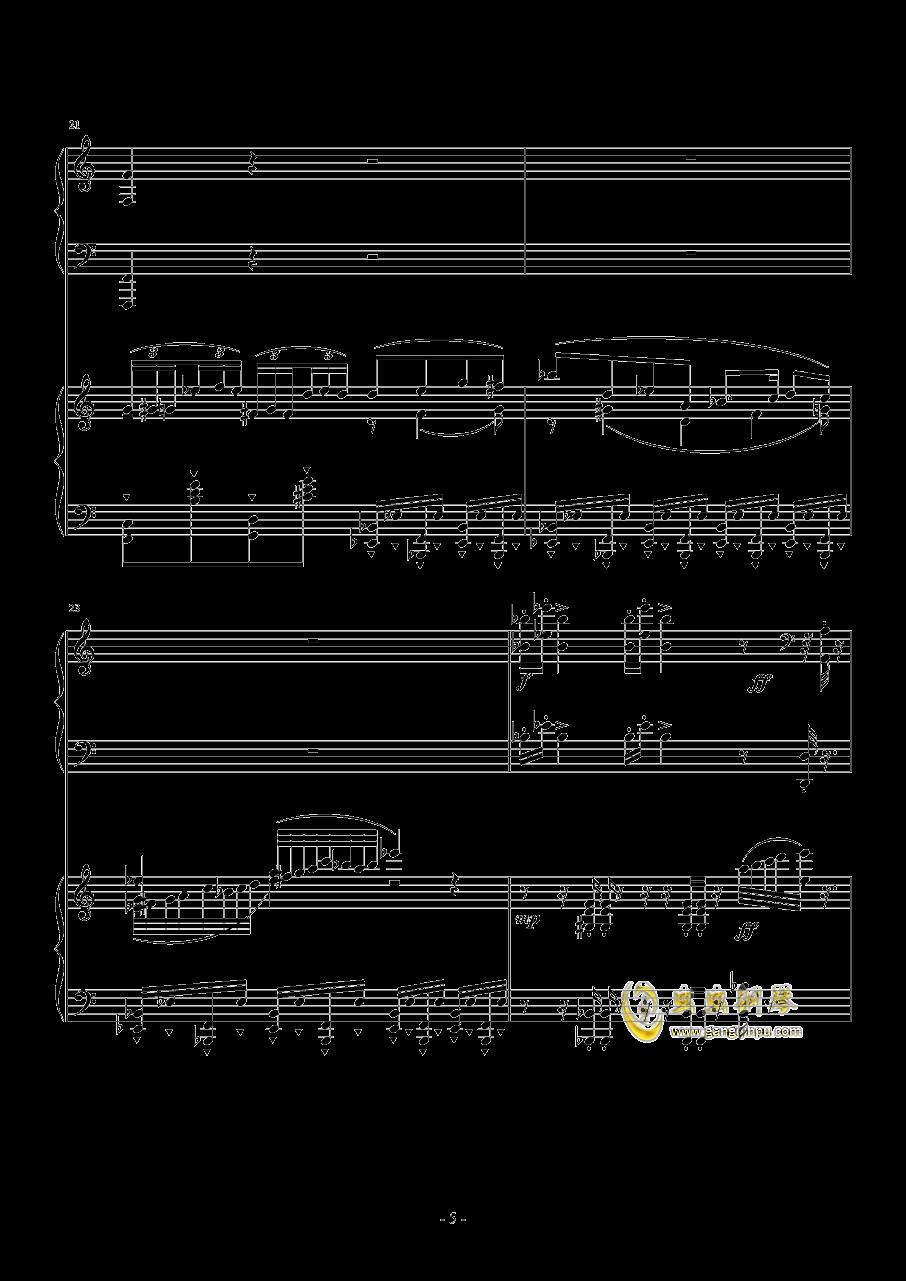 旅游协奏曲钢琴谱 第5页