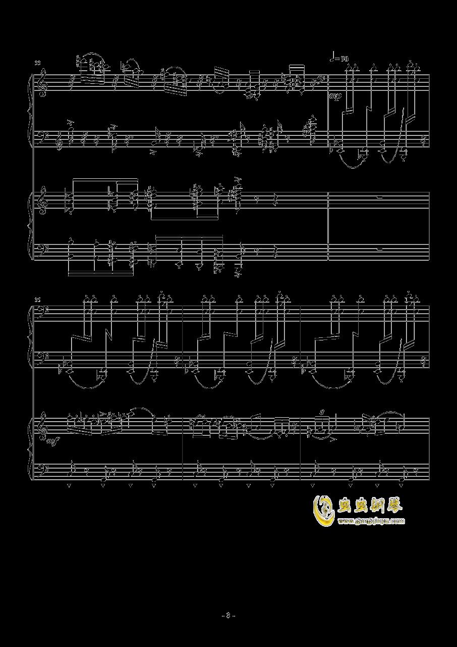 旅游协奏曲钢琴谱 第8页