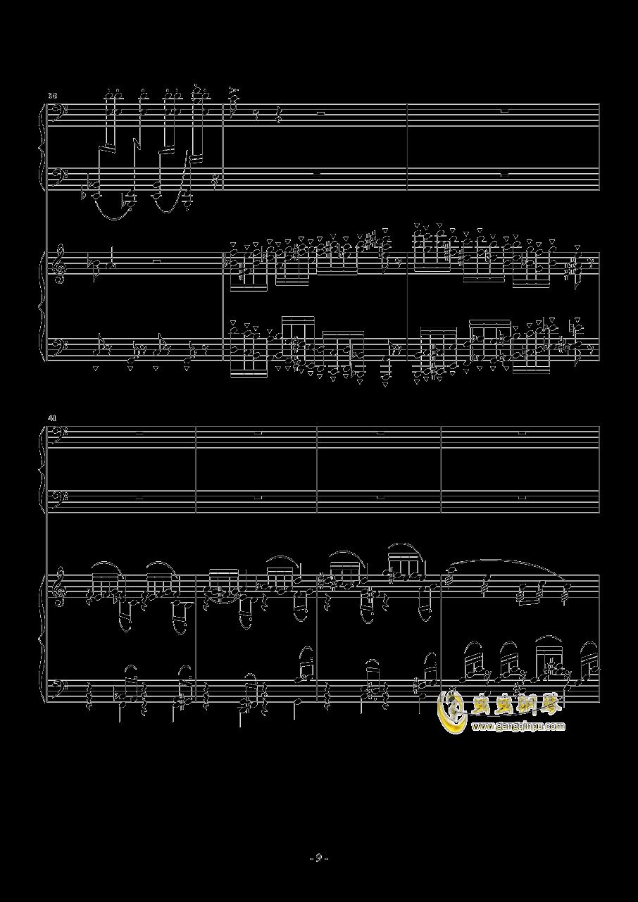旅游协奏曲钢琴谱 第9页