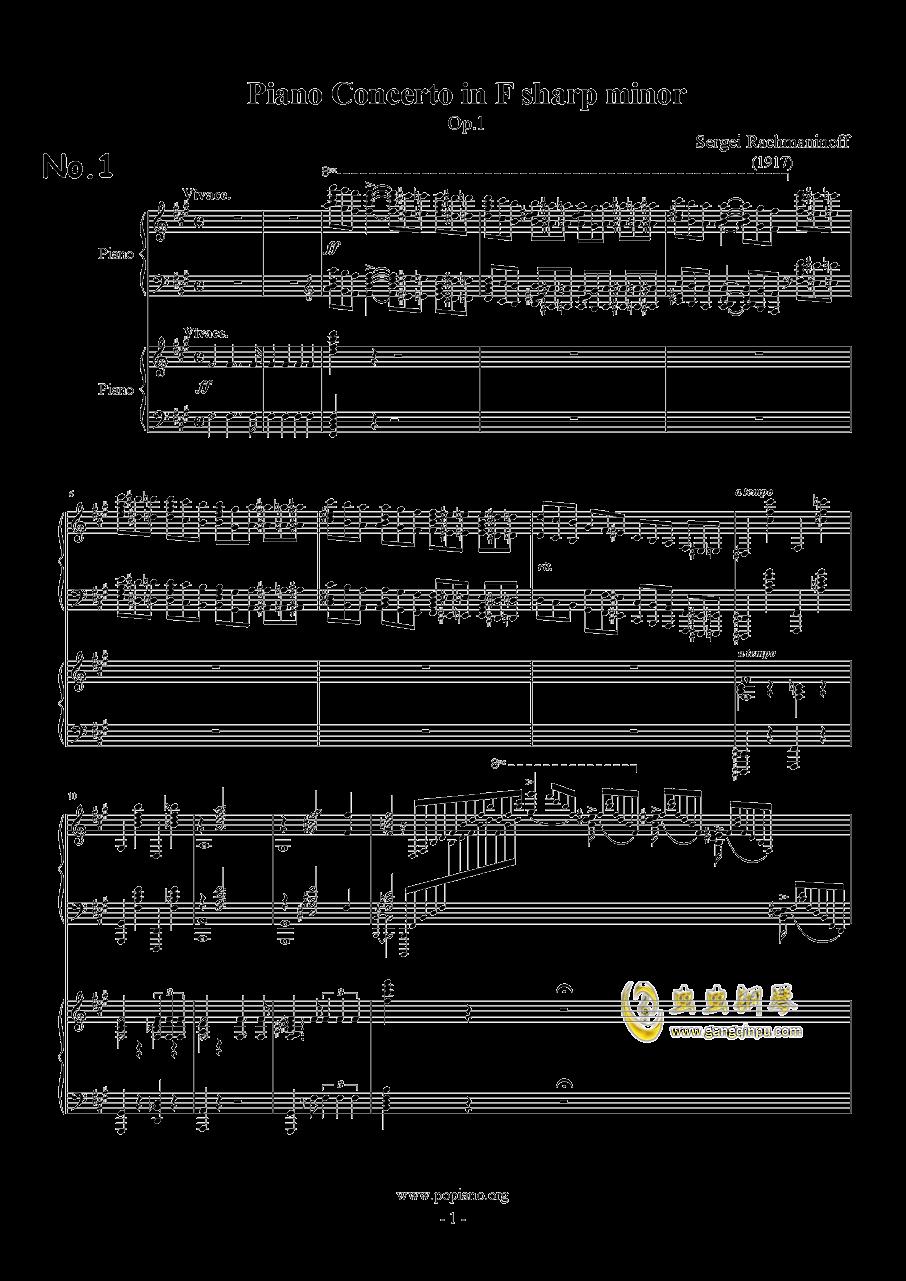 拉赫玛尼诺夫第一钢琴协奏曲 Op.1钢琴谱 第1页