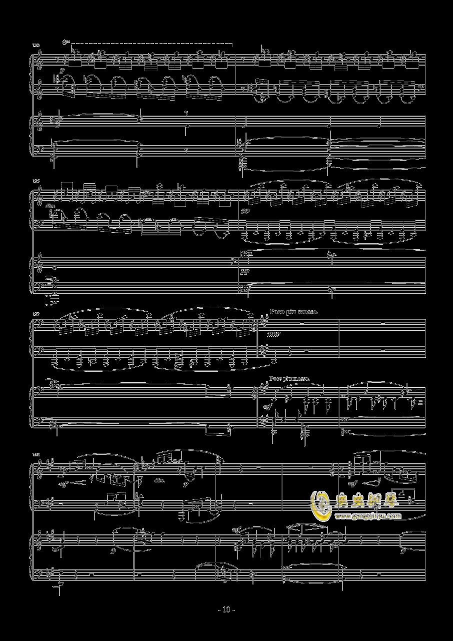 拉赫玛尼诺夫第一钢琴协奏曲 Op.1钢琴谱 第10页