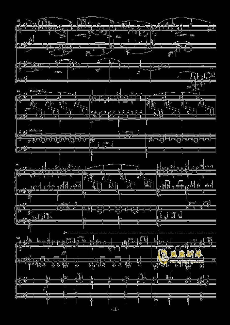 拉赫玛尼诺夫第一钢琴协奏曲 Op.1钢琴谱 第11页