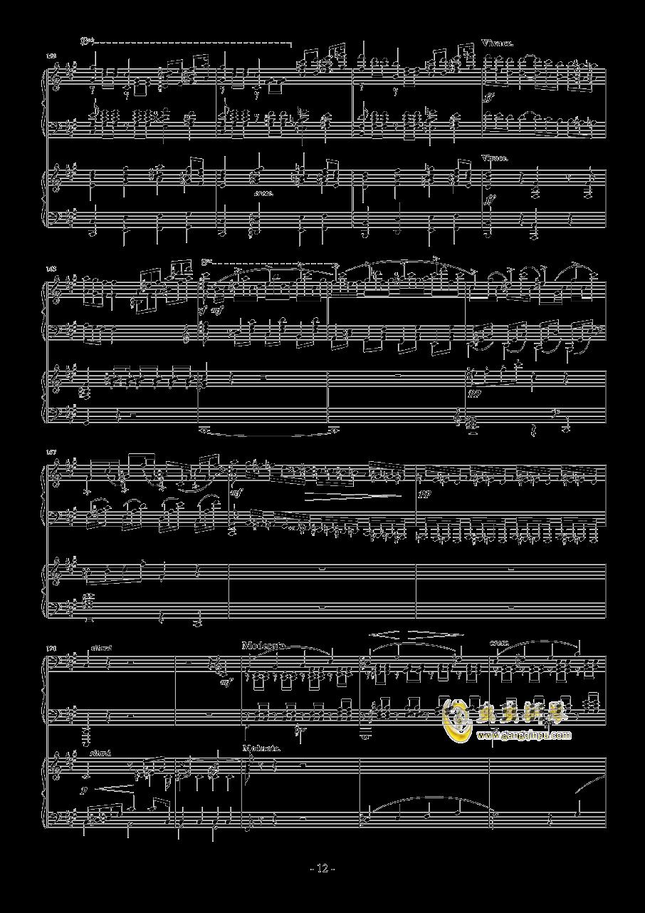 拉赫玛尼诺夫第一钢琴协奏曲 Op.1钢琴谱 第12页
